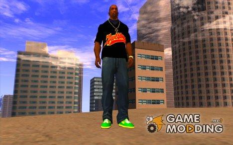 Новые зелёные кросовки for GTA San Andreas