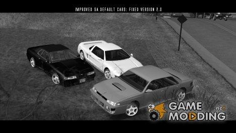 Improved SA Default Cars: Fixed Version 2.0 для GTA San Andreas