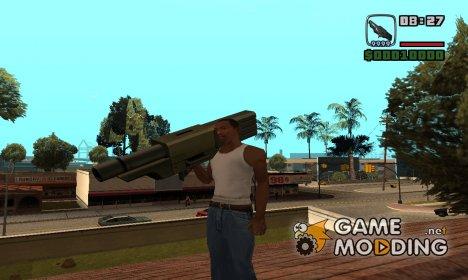 Инопланетный самонаводящийся РПГ для GTA San Andreas