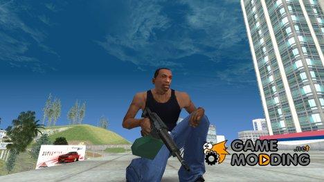 Ares Shrike SA Style for GTA San Andreas