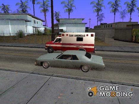 Автомобили, едущие на вызов для GTA San Andreas