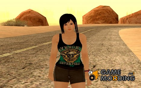 Kokoro A7X for GTA San Andreas