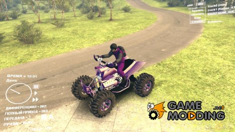 Квадроцикл фиолетовый скин for Spintires DEMO 2013