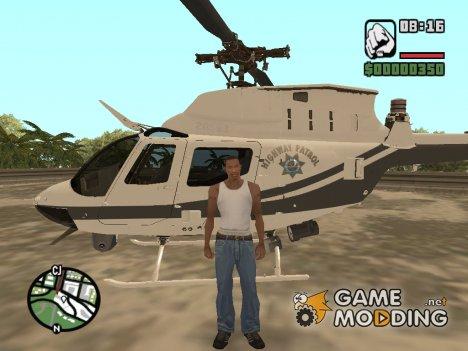 Пак воздушного вертолетного транспорта для GTA San Andreas