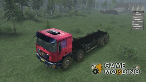 Shaanxi F2000 «8х4» for Spintires 2014