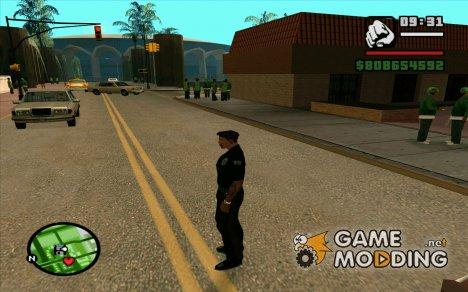 Увеличение трафика for GTA San Andreas