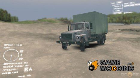 ГАЗ-3309 for Spintires DEMO 2013