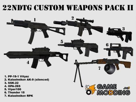 22 новых оружия для GTA San Andreas
