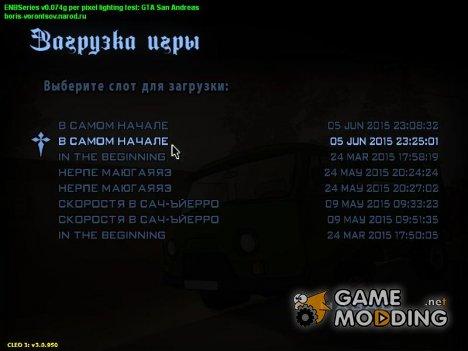 Сохранение для Криминальной России бета 2 for GTA San Andreas