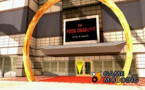 Рабочий бар в казино 4 дракона for GTA San Andreas