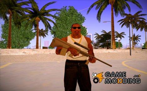 Steyr Aug из GTA VC Beta для GTA San Andreas