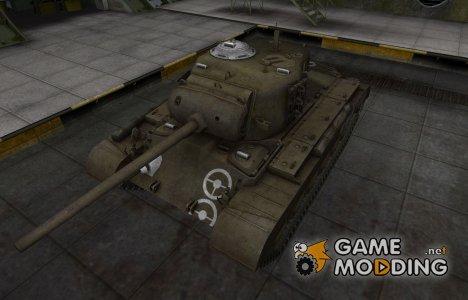 Зоны пробития контурные для M26 Pershing for World of Tanks