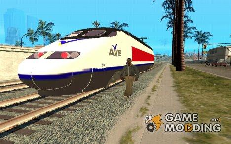Пак поездов от Gama-mod-76 для GTA San Andreas