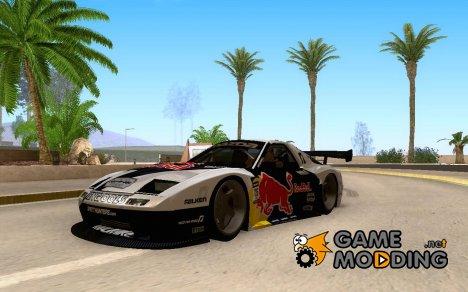 Mazda RX-7 FC3S - MadMike для GTA San Andreas