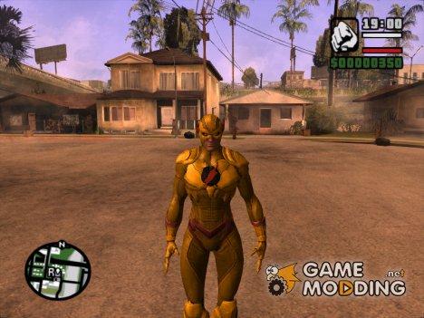 Обратный флеш для GTA San Andreas