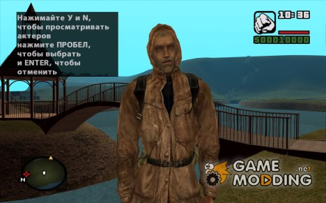 Шрам в кожаной куртке из S.T.A.L.K.E.R for GTA San Andreas