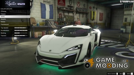 2014 Lykan Hypersport 1.3 для GTA 5