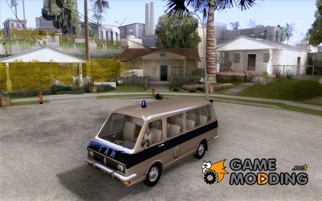 РАФ 22033 ГАИ for GTA San Andreas