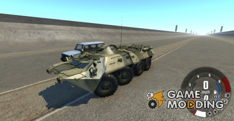 БТР-80 for BeamNG.Drive
