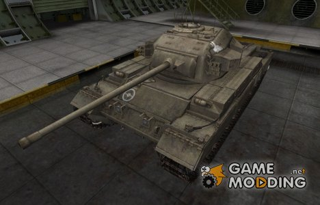 Зоны пробития контурные для Conqueror for World of Tanks