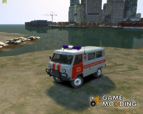 УАЗ-39629 - Скорая помощь для GTA 4