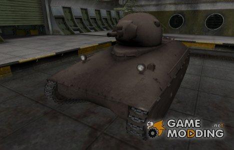 Перекрашенный французкий скин для AMX 40 for World of Tanks