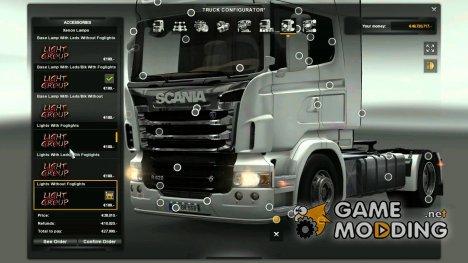 Scania mega store + Бонус для версий 1.19-1.21 для Euro Truck Simulator 2