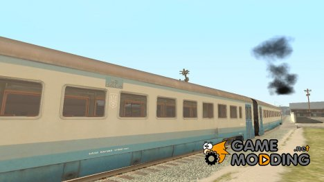 Д1-644 (промежуточный) for GTA San Andreas