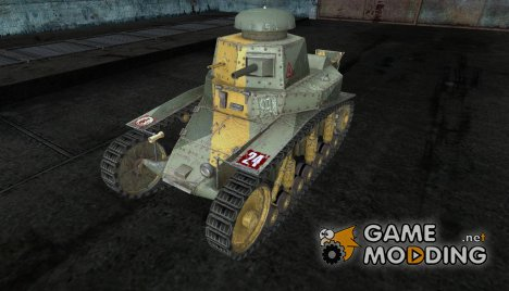 МС-1 MAS629 for World of Tanks