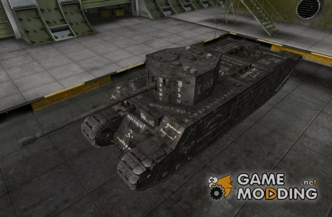 Шкурка для TOG II for World of Tanks