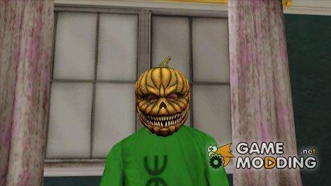Маска тыквы v2 (GTA Online) для GTA San Andreas
