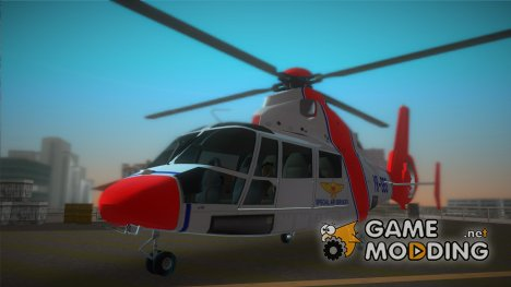 Eurocopter AS-365N Dauphin 2 for GTA Vice City
