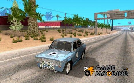 ВАЗ 2101 Rally для GTA San Andreas