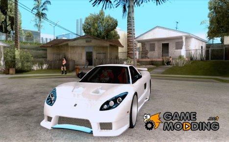 Honda NSX VeilSide from FnF 3 для GTA San Andreas