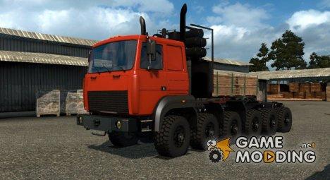 МАЗ Прототип for Euro Truck Simulator 2