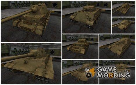 Пустынный пак для World of Tanks