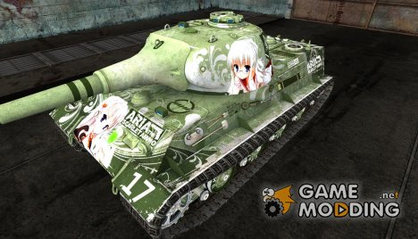 Шкурка для Lowe для World of Tanks