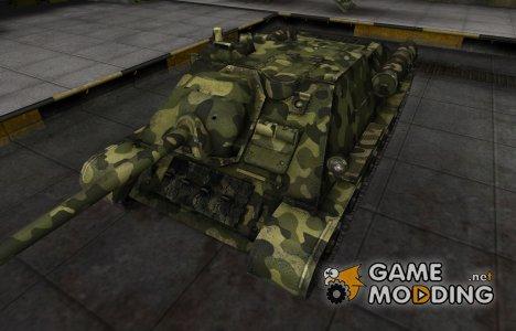 Скин для СУ-85 с камуфляжем for World of Tanks