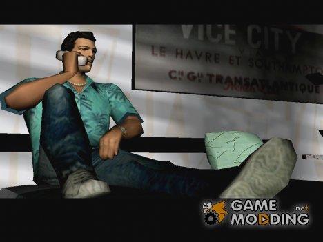 Русификация звука (Версия 1.01) для GTA Vice City