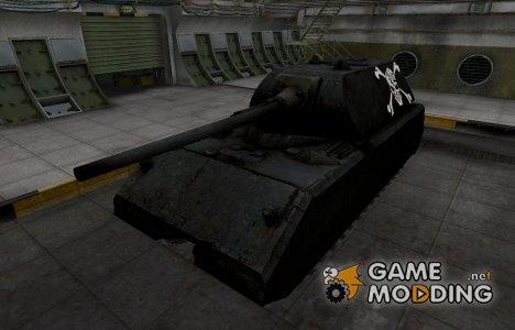 Темная шкурка Maus для World of Tanks