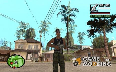 Супер сохранения for GTA San Andreas