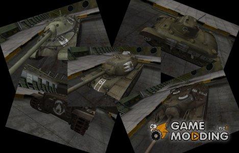 Контурные зоны пробития для World of Tanks