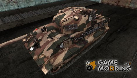 Шкурка для E-75 №2 for World of Tanks