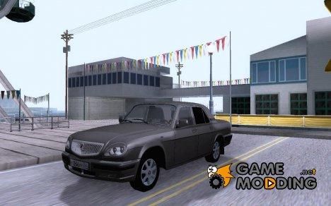 ГАЗ Волга 31105 для GTA San Andreas