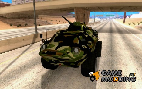 Камуфляжный  SWATVAN для GTA San Andreas
