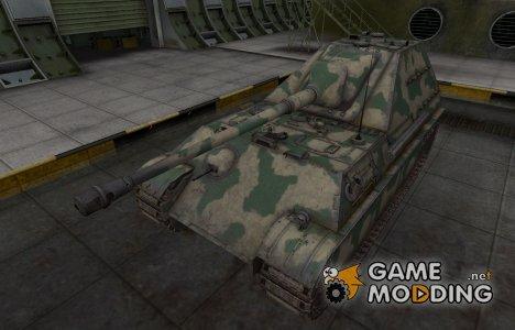 Скин для немецкого танка Jagdpanther II for World of Tanks