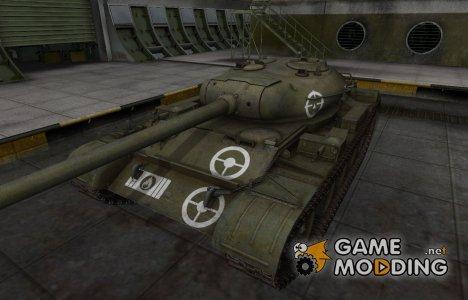 Зоны пробития контурные для Т-54 for World of Tanks
