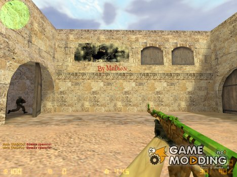 AK47 Pixels для Counter-Strike 1.6