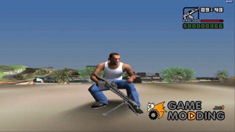 MG-42 для GTA San Andreas