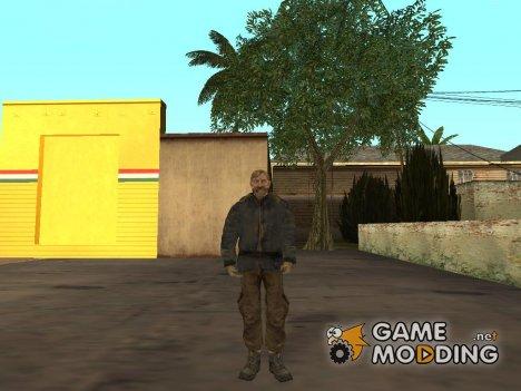 Новый скин бомжа для GTA San Andreas